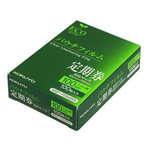 コクヨ パウチフィルム 100ミクロン 定期券サイズ 100枚 MSP-F6595N vivian4988
