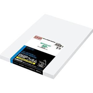 コクヨ OHPフィルム インクジェットプリンタ用 A4 100枚 VF-1102 vivian4988