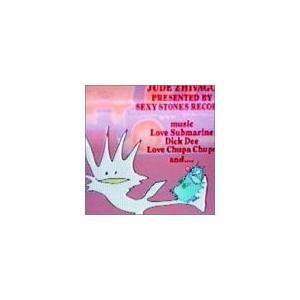 Sexy Stones Records  13.4cm13.0cm0.6cm 81.65g