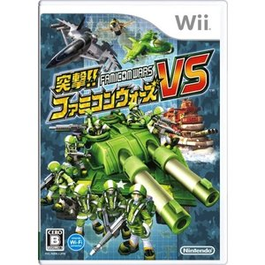 突撃!! ファミコンウォーズVS - Wii vivian4988