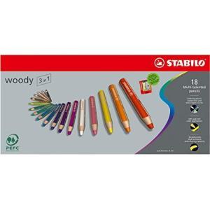 STABILO ウッディセット [woody] 18色セット 880-18|vivian4988