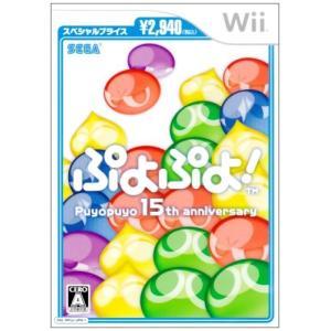 ぷよぷよ! スペシャルプライス - Wii vivian4988