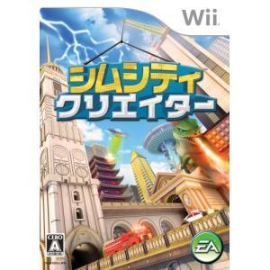 シムシティ クリエイター - Wii vivian4988