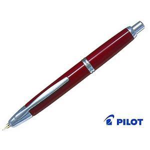 パイロット 万年筆 キャップレス 中字 ディープレッド FCN-1MR-DR-M|vivian4988