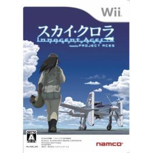 スカイ・クロラ イノセン・テイセス - Wii vivian4988