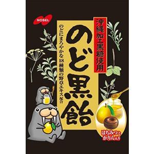 ノーベル製菓  10.0cm28.2cm19.4cm 938.95g
