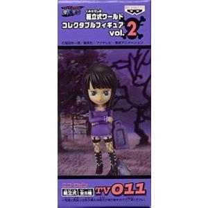 ワンピース 組立式ワールドコレクタブルフィギュア vol.2 TV011 ニコ・ロビン 単品|vivian4988