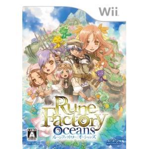 ルーンファクトリー オーシャンズ(特典なし) - Wii vivian4988
