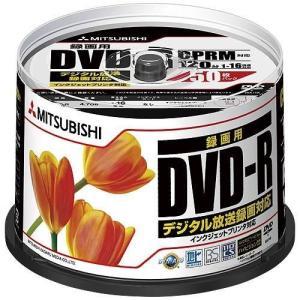 三菱ケミカルメディア DVD-R CPRM録画用120分 16倍速対応 50枚 法人用 VHR12JPP50 vivian4988