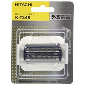 日立 シェーバー替刃 KT34S|vivian4988