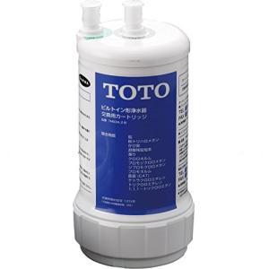 TOTO【13物質除去タイプ】ビルトイン用浄水カートリッジ TH634-2 vivian4988
