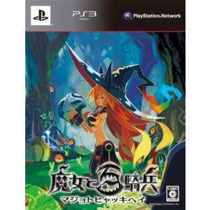 魔女と百騎兵 (初回限定版) - PS3|vivian4988