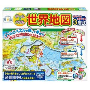 ゲーム&パズル世界地図|vivian4988