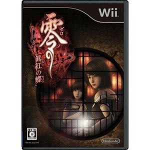 零 ~眞紅の蝶~ - Wii vivian4988
