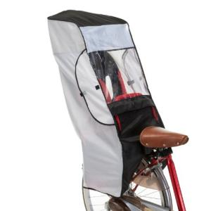 OGK ヘッドレスト付後ろ子供のせ用 風防レインカバー RCR-001 vivian4988