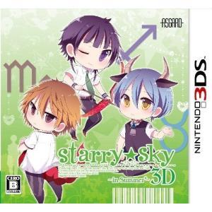 Starry☆Sky~in Summer~3D 初回限定版 - 3DS vivian4988