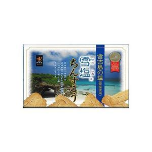 沖縄 お土産 雪塩ちんすこう(小) 5箱セットの関連商品1