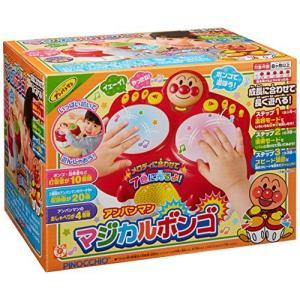 アンパンマン マジカルボンゴ 【日本おもちゃ大賞2014 共有玩具部門 優秀賞】