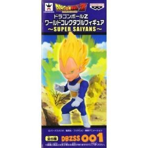 ドラゴンボールZ ワールドコレクタブルフィギュア SUPER SAIYANS [DBZSS 001.ベジータ](単品) vivian4988