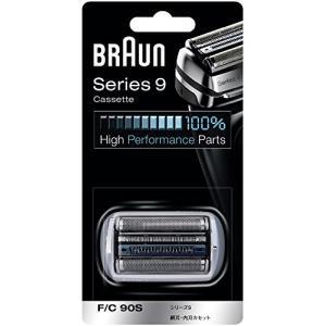 【正規品】 ブラウン シェーバー シリーズ9 網刃・内刃一体型カセット シルバー F/C90S|vivian4988