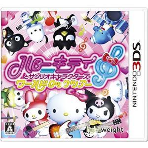 ハローキティとサンリオキャラクターズ ワールドロックツアー - 3DS|vivian4988