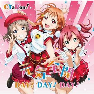 『ラブライブ!サンシャイン!!』ユニットシングル(1)「元気全開!DAY!DAY!DAY!」 vivian4988