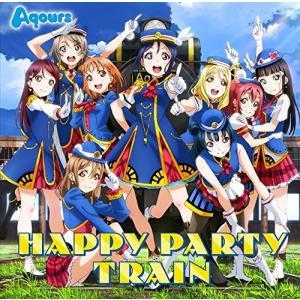 「ラブライブ! サンシャイン!!」3rdシングル「HAPPY PARTY TRAIN」 (BD付) (メーカー特典なし) vivian4988