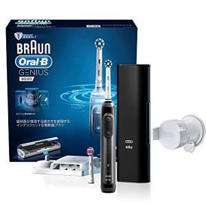 ブラウン オーラルB 電動歯ブラシ ジーニアス 9000 マルチアクション/ホワイトニングブラシ付属 ブラック D7015256XCBK|vivian4988