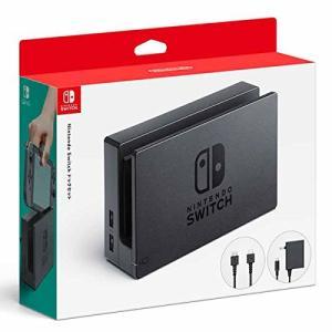 【任天堂純正品】Nintendo Switch ドックセット vivian4988