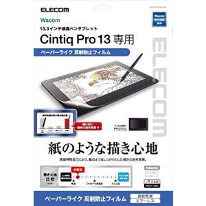 エレコム ワコム 液タブ 液晶ペンタブレット Wacom Cintiq Pro 13 フィルム ペー...