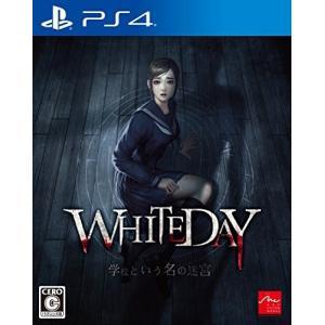 【PS4】WHITEDAY~学校という名の迷宮~|vivian4988