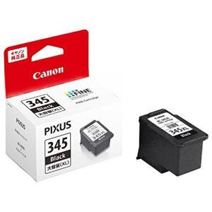 Canon 純正 インク カートリッジ BC-345XL ブラック 大容量タイプ BC-345XL vivian4988