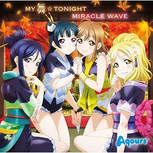 MY舞☆TONIGHT/MIRACLE WAVE (特典なし)|vivian4988