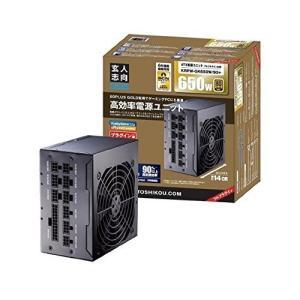 玄人志向 STANDARDシリーズ 80 PLUS GOLD認証 650W フルプラグインATX電源...