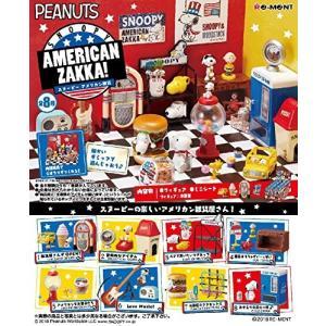 新品スヌーピー AMERICAN ZAKKA! BOX商品 1BOX=8個入り、全8種類|vivian4988