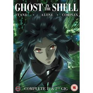 攻殻機動隊 STAND ALONE COMPLEX 1st & 2nd GIG コンプリート DVD...