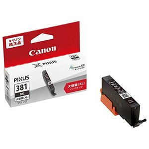 Canon 純正インクカートリッジ BCI-381XLBK ブラック 大容量タイプ vivian4988