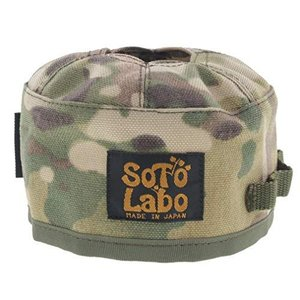 (ソトラボ)SotoLabo ガスカートリッジカバーGas cartridge wear/Multicam (OD250)|vivian4988