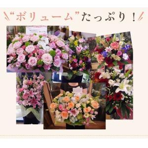 花 開店祝い 誕生日 プレゼント ギフト 生花...の詳細画像3