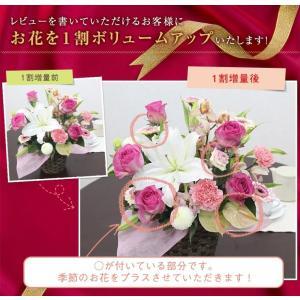花 開店祝い 誕生日 プレゼント ギフト 生花...の詳細画像4