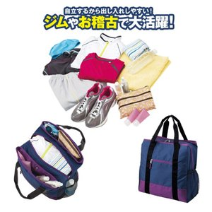 2d8d978e1622 軽量 トートバッグ フィットネス バッグ 自立 トート 巾着付き 温泉バッグ マザーズバッグ シューズ 収納 人気 バッグ 旅行バッグ バック スポーツ バッグ
