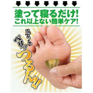 足まめ 角質除去 削らない 角質ケア 足マメ対策 底まめ 底まめ対策 足マメパック マーメナイン 痛い 足裏 足の裏 足の角質 フ|vivian87