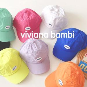 子供服 ネオンキャップ 紫外線対策 帽子 韓国子供服 おしゃれ カラーキャップ 男の子 女の子