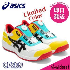 asics史上初のBOAシステムを採用した最新モデル。  脱ぎ履きしやすく抜群のフィット感。 靴紐の...
