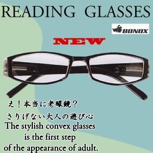 WA-008/定形外郵便送料無料/微妙な色のコントラストの老眼鏡/Reading Glasses/BONOX/ダルトン