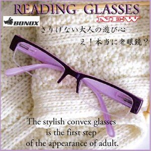 WA-009/定形外郵便送料無料/フレッピースタイルにあう/老眼鏡/Reading Glasses/BONOX/ダルトン