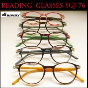 YGJ-76/定形外郵便送料無料/ロイドメガネタイプの老眼鏡/Reading Glasses/BONOX/ダルトン
