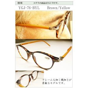 YGJ-76/定形外郵便送料無料/ロイドメガネタイプの老眼鏡/Reading Glasses/BONOX/ダルトン vividly-store 03