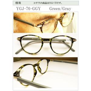 YGJ-76/定形外郵便送料無料/ロイドメガネタイプの老眼鏡/Reading Glasses/BONOX/ダルトン vividly-store 06