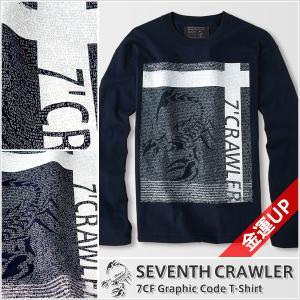 アメカジ/セブンスクローラー/メンズ ロンT ロングTシャツ 長袖/金運上昇 正規品 ネイビー|vividstyle